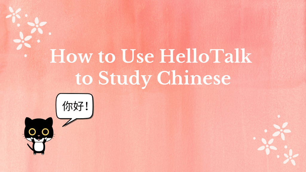 Using HelloTalk to practice Chinese